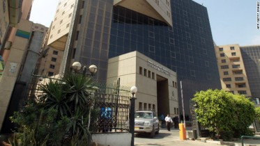 Egyptian natural Gas Holding Company