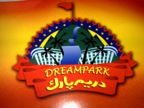 Dream Park Project